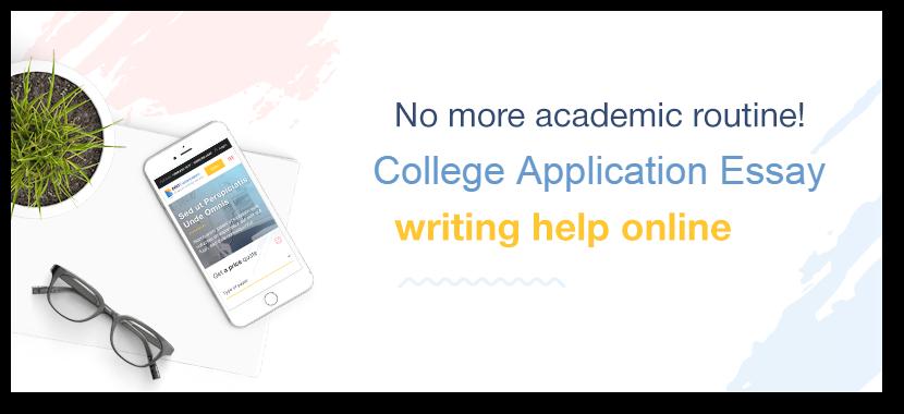 Admission essays custom writing exploring